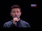 Сергей Лазарев - You Are the Only One ( Евровидение Россия / Полуфинал )