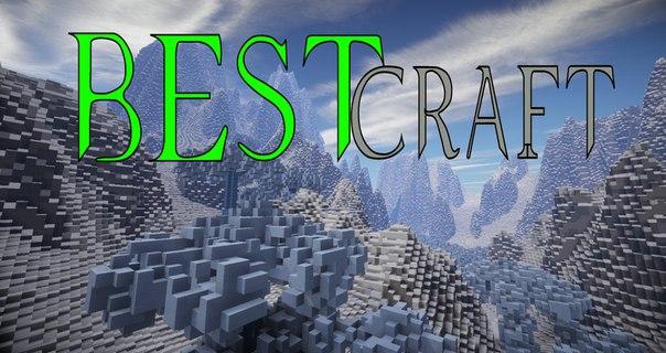 °☆☆☆_BestCraft_☆☆☆°