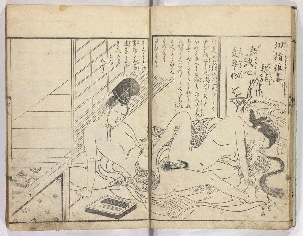 Смотреть японскии эротика 23 фотография