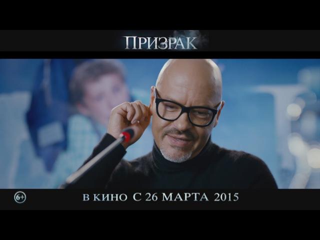 Фёдор Бондарчук ТИНА Семён Трескунов Живи настоящим OST Призрак