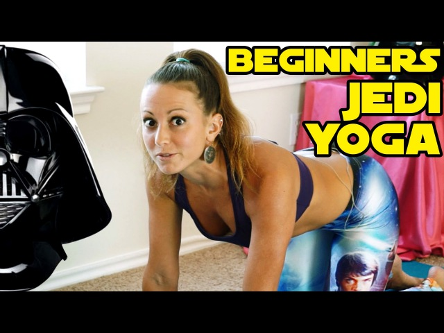 Yoga For Complete Beginners - Jedi Star Wars Edition 20 Minute Home Yoga Class Workout