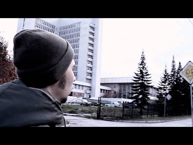 Kanada - Саранча
