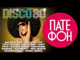 DISCO-80 Various artists 25 ORIGINAL HITS OF THE 80'S