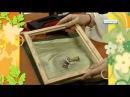 Тютелька в тютельку Фейхоа и рамка