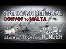Operation Pedestal Convoy To Malta a War Thunder short film