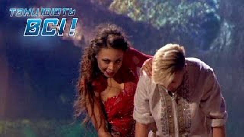 Танец Мистическая история в ночь на Ивана Купала Танцуют все Сезон 8 Второй прямой эфир
