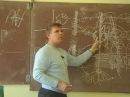 Лекция Юрия Луценко «В поисках справедливости» 2005