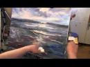 Морские волны, море, пляж, природа научиться рисовать маслом, уроки в Москве, Сахаров
