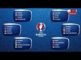 Результаты жеребьевки Чемпионата Европы 2016