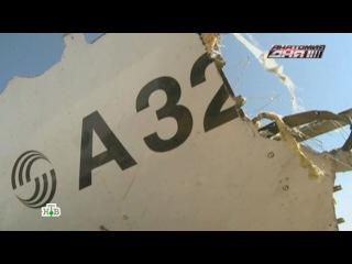 Гибель A321: кто и как мог заложить бомбу в салоне самолета