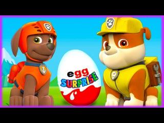 Surprise Eggs!!! Paw Patrol Toys - Игрушки Щенячий Патруль Киндер сюрприз и другие мультики!!!
