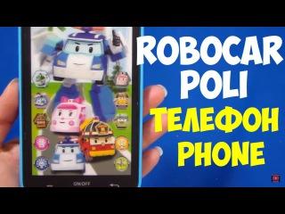 РОБОКАР ПОЛИ Robocar Poli - детские игрушки ТЕЛЕФОН