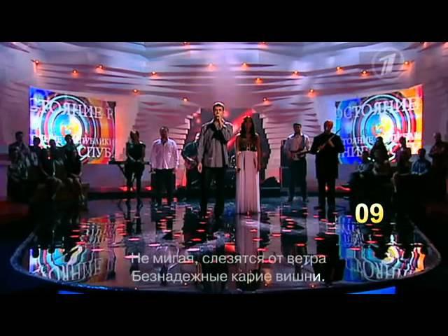 Зара и Дмитрий Певцов - Я тебя никогда не забуду, ДОстояние РЕспублики, 09.06.2013