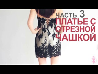 Непрозрачные корсеты 2.0, книга Татьяны Козоровицкой