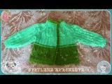 Детский жакет с листиками (спицы) Часть 2 - knitting children's jacket