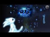 Прохождение игры Ori and the Blind Forest - Начало красивой истории, Эпизод 1