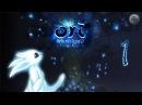 Прохождение игры [Ori and the Blind Forest] - Начало красивой истории, Эпизод 1