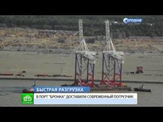 Порт Бронка оборудовали современными контейнерными погрузчиками