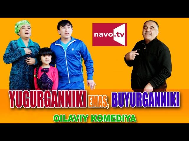 Yugurganniki emas buyurganniki (uzbek kino) | Югурганники эмас буюрганники (узбек кино)