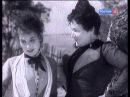 Бесприданница(1936)