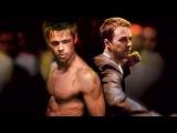 Русский трейлер фильма «Бойцовский клуб» (1999) Эдвард Нортон, Брэд Питт