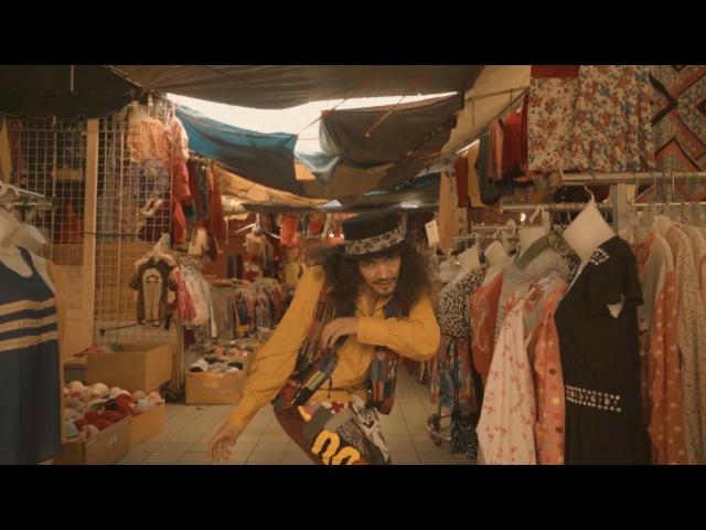 Bazaar (Bizarre) | That's My Shit! | Pandora Radio | Lando Wilkins