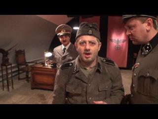 Бородач: предатель фюрера