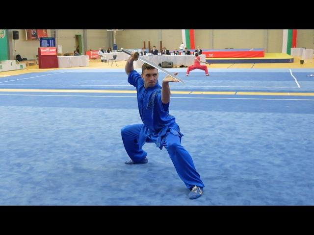 Мяо дао - Иван Молчанов. 1-е место на Чемпионате Европы / Myao dao, Ivan Molchanov