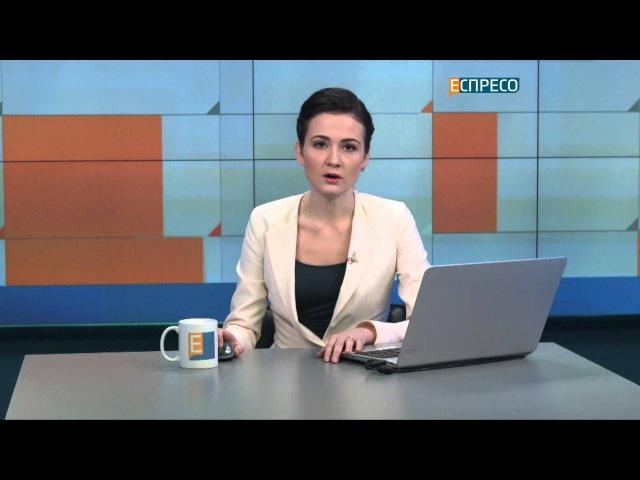 ФСБ не пускає до РФ бажаючих підтримати Н. Савченко