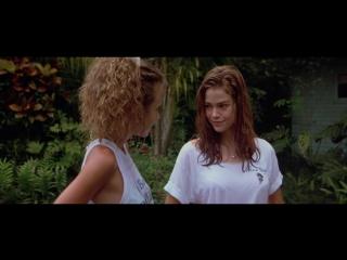 Дикость (1998) триллер драма