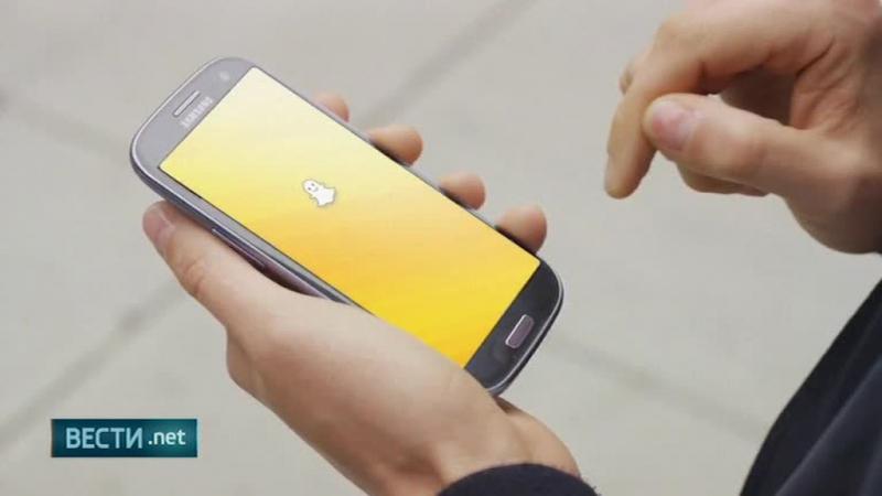 Вести.net - Snapchat отчитался об успехах, а Tag Heuer показал умные часы