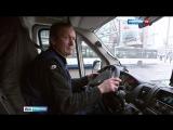 Вести-Москва - Эфир от 18.12.2015 (17:30)