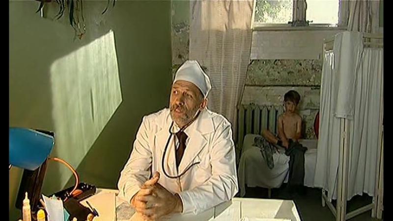 Три цвета любви 5 серия из 12 (2003)