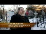 Чудотворица: Матрона Московская 12