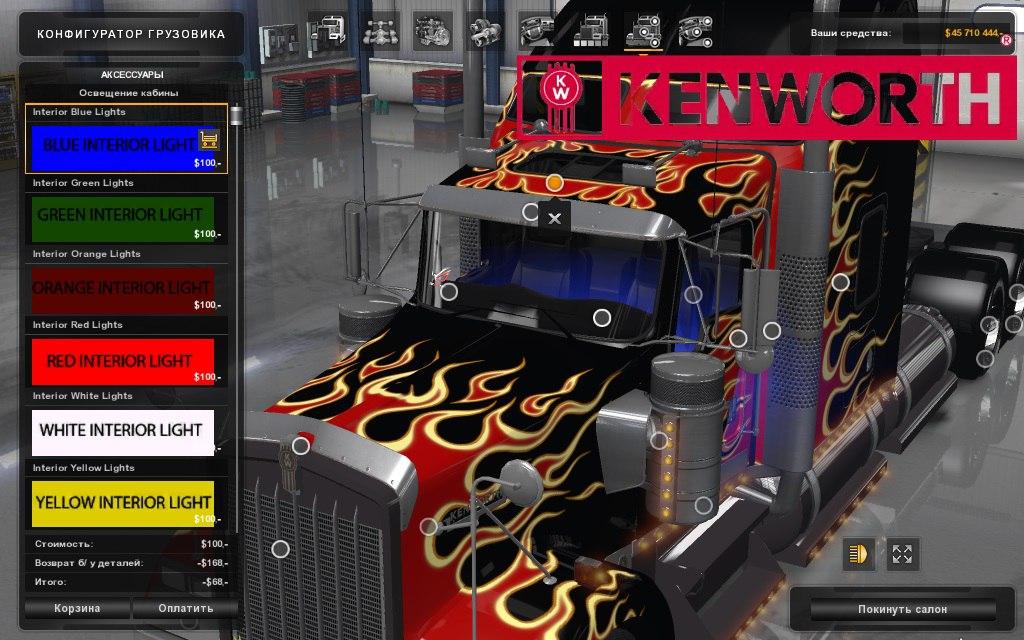 Kenworth Cabin Light для American Truck Simulator