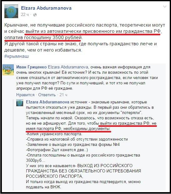 Джемилева наградят за заслуги в борьбе с фашизмом в России - Цензор.НЕТ 1849