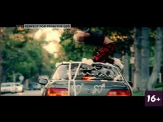 Pink — So What (VH1 European)