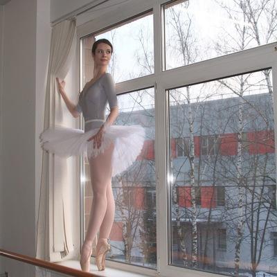 Кристина Нестерова