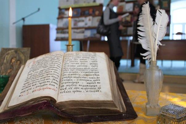 В станице Зеленчукской пройдет мероприятие посвященное Дню православной книги