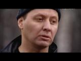 Стаст Карпов. Глухарь (3 сезон 53 серия).