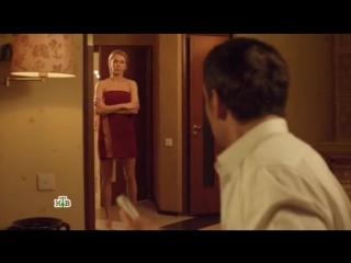 Высокие ставки 19 серия / 17.11.2015 / Kino-Home.TV