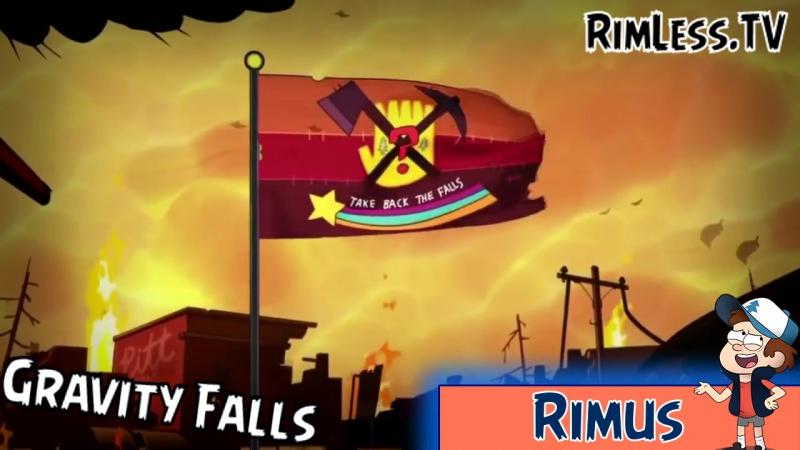 Гравити Фолз 2 сезон 20 серия [Трейлер] - Что будет в 20 серии Теории Пасхалки - Gravity Falls