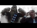 Звёздные войны. Эпизод VII: Пробуждение Силы Star Wars Episode VII: The Force Awakens