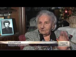100 лет без единого промаха: чемпионка мира Елена Донская отмечает вековой юбилей 2015 10 31