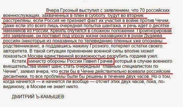 """В аэропорту """"Шереметьево"""" коллапс: скопилось более 400 тонн грузов, в том числе и груз 200 - Цензор.НЕТ 1089"""