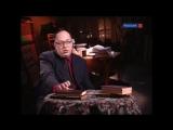 Претензии Петра Рябова к передаче -