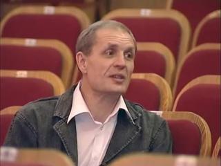 Заслуженный артист РФ Сергей Радьков отмечает юбилей. Курган.ру