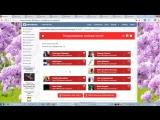 Победители в Мега Акции на 5000 Адских коллекций!!! (18.03.16)