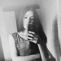 Юлия Бейтуллаева