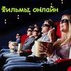 kinofree.tv смотреть онлайн новинки фильмов
